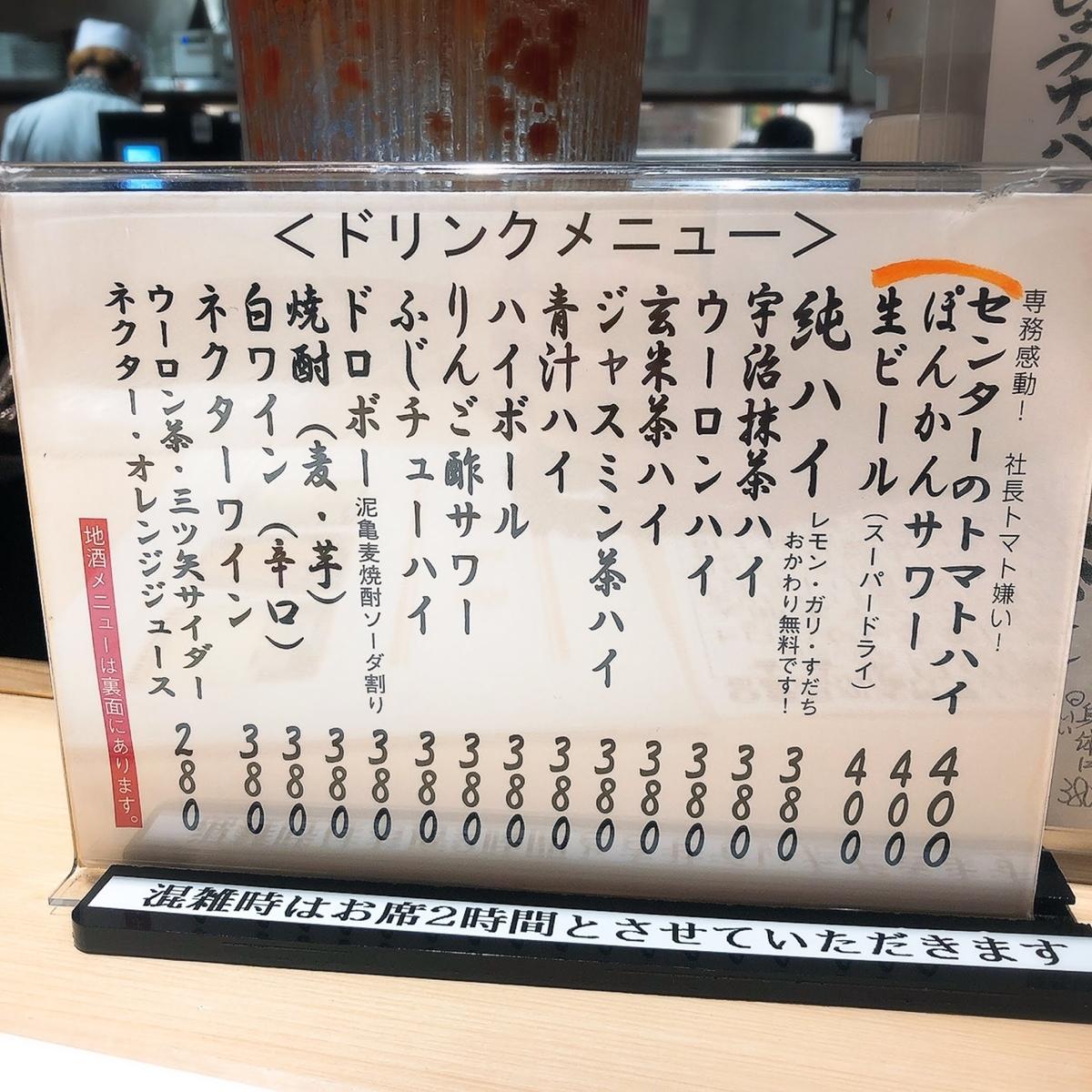 f:id:kanagurume:20201014111454j:plain