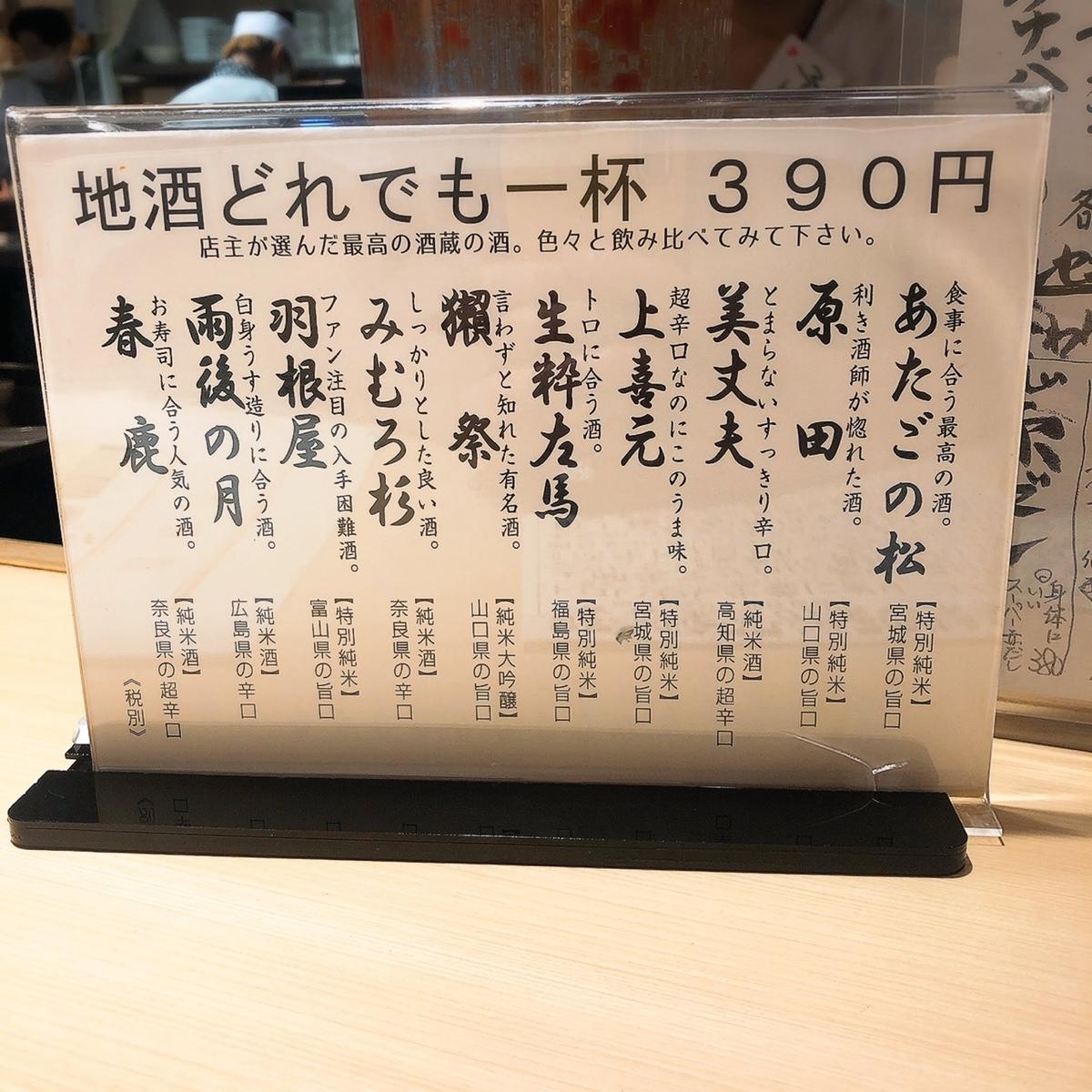 f:id:kanagurume:20201014111457j:plain