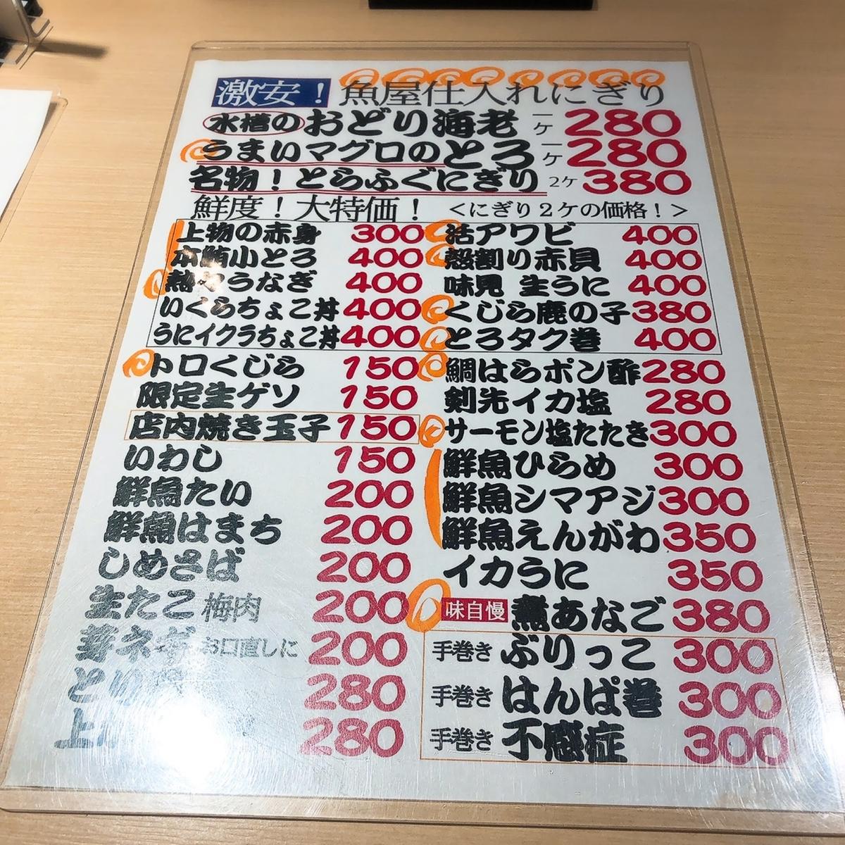 f:id:kanagurume:20201014111504j:plain