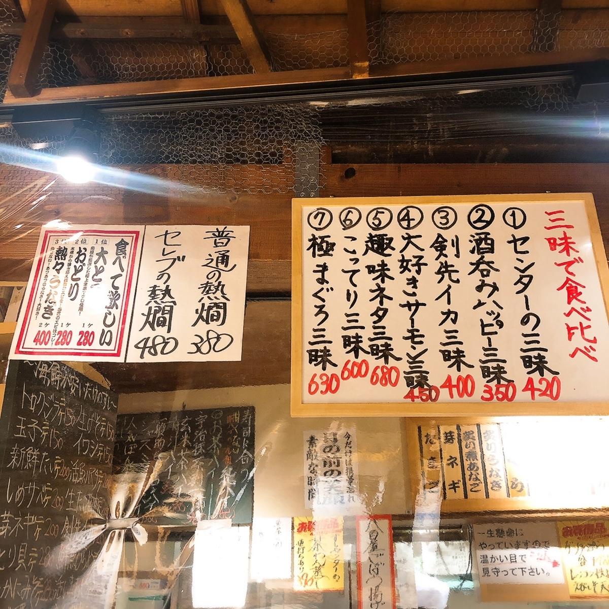 f:id:kanagurume:20201014111505j:plain