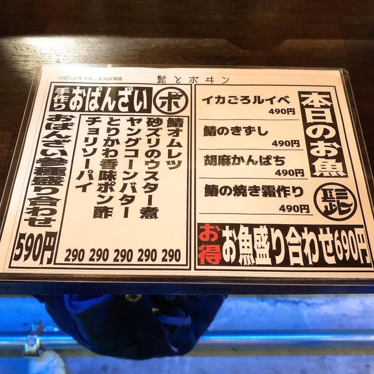 f:id:kanagurume:20201014114851j:plain