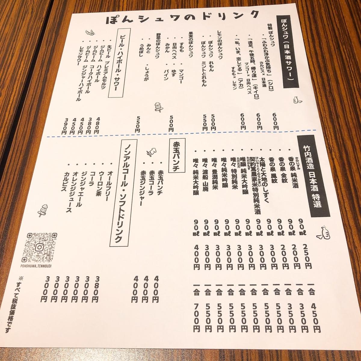 f:id:kanagurume:20201014123430j:plain