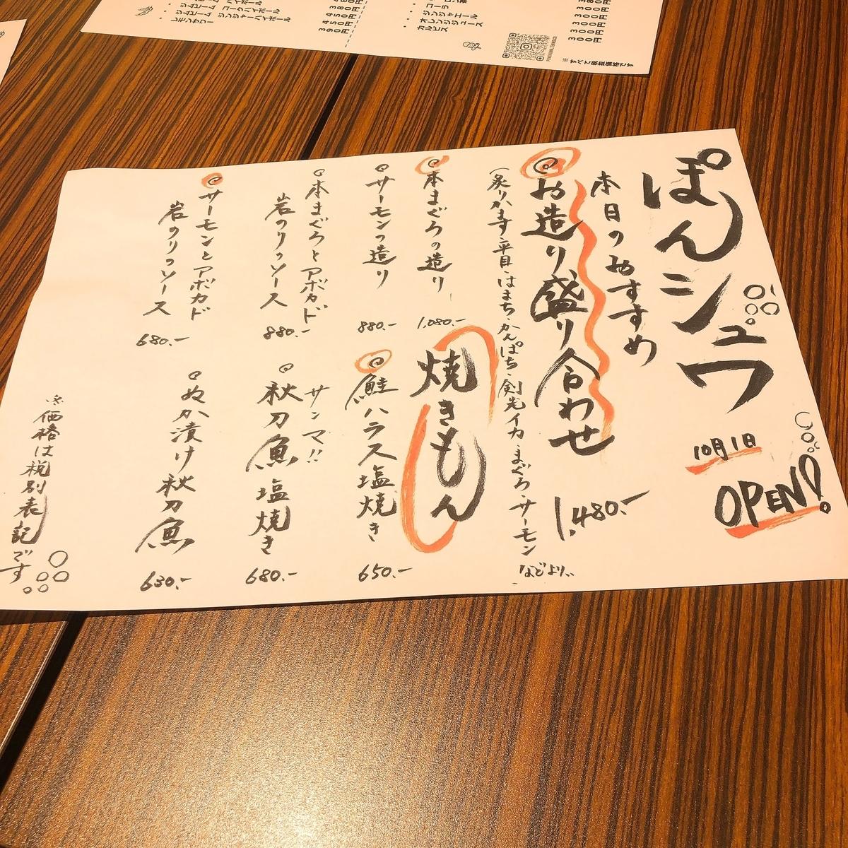 f:id:kanagurume:20201014123435j:plain
