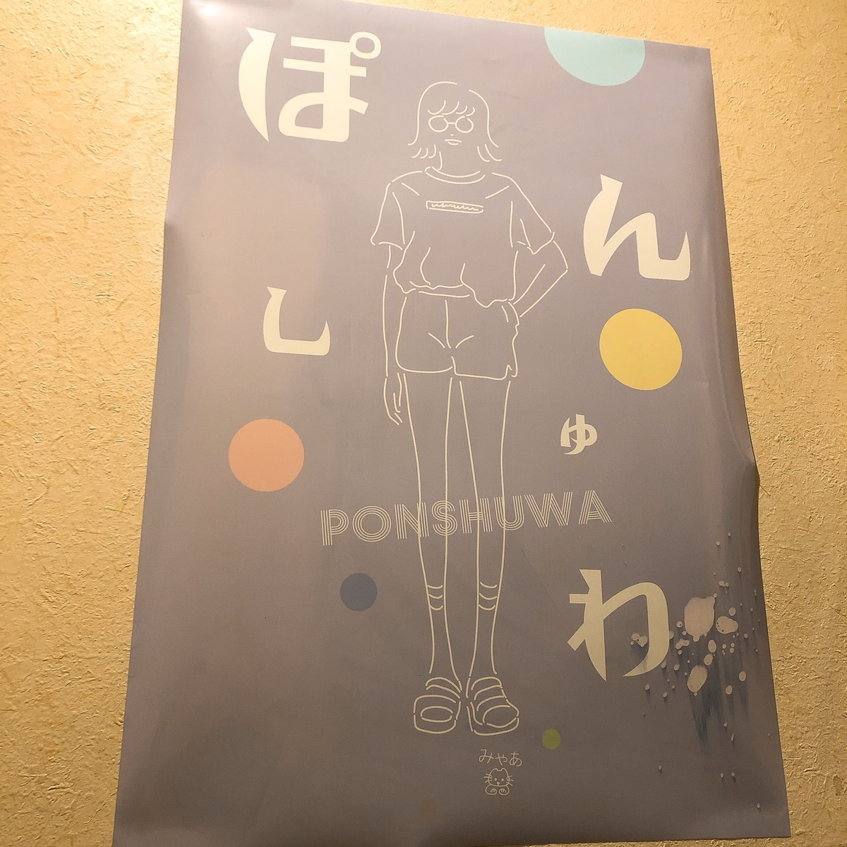 f:id:kanagurume:20201014123457j:plain