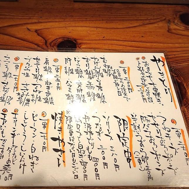 f:id:kanagurume:20201014145509j:plain