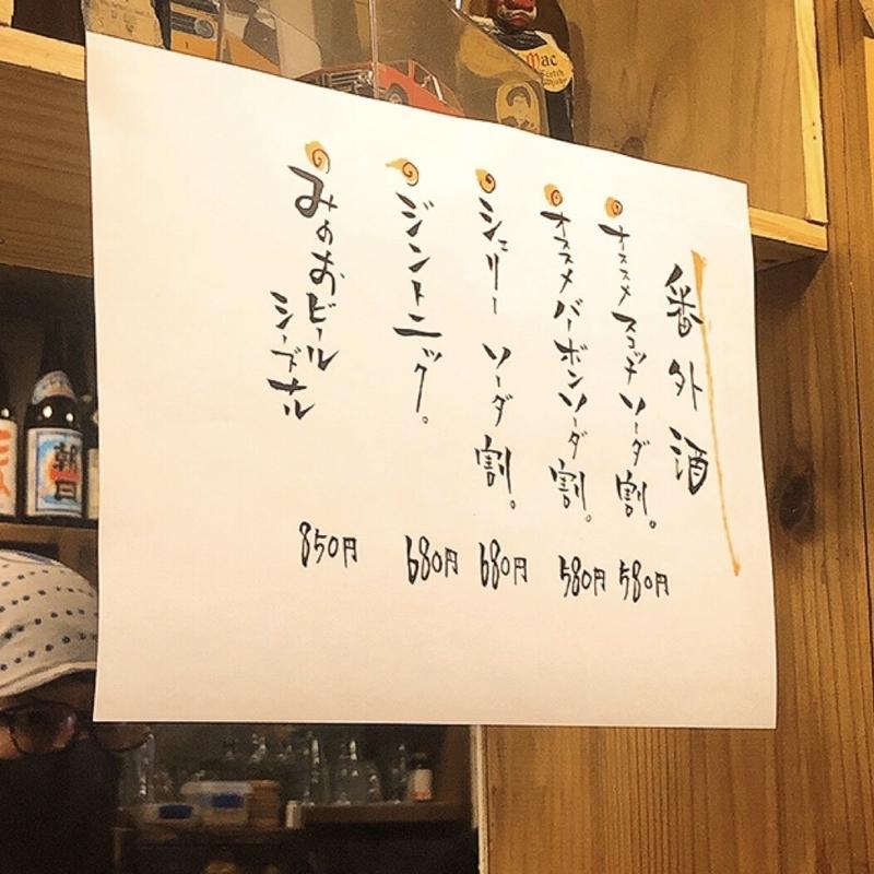 f:id:kanagurume:20201014145519j:plain