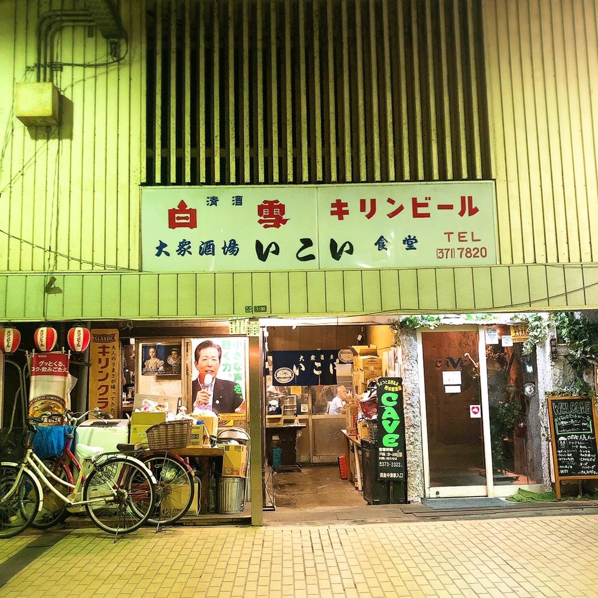 f:id:kanagurume:20201015144156j:plain