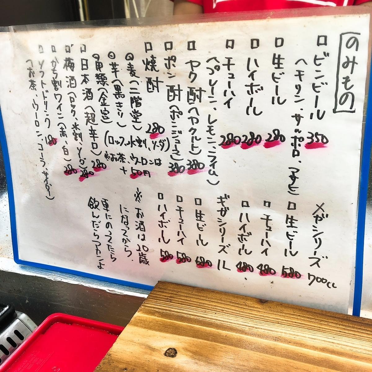 f:id:kanagurume:20201015152733j:plain