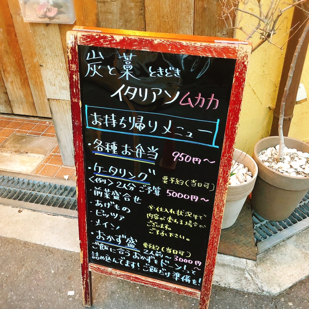 f:id:kanagurume:20201015154951j:plain