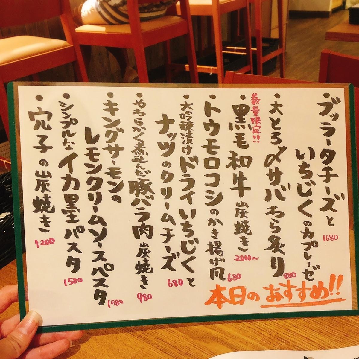 f:id:kanagurume:20201015154957j:plain