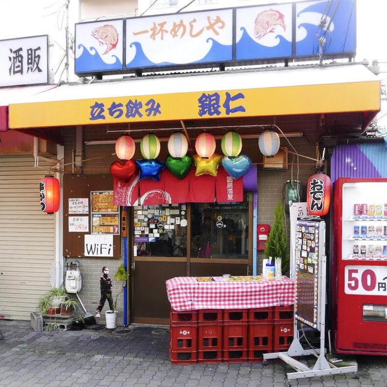 f:id:kanagurume:20201016093135j:plain