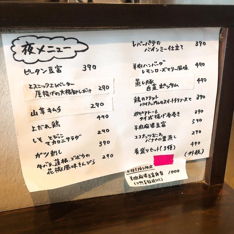 f:id:kanagurume:20201016095906j:plain