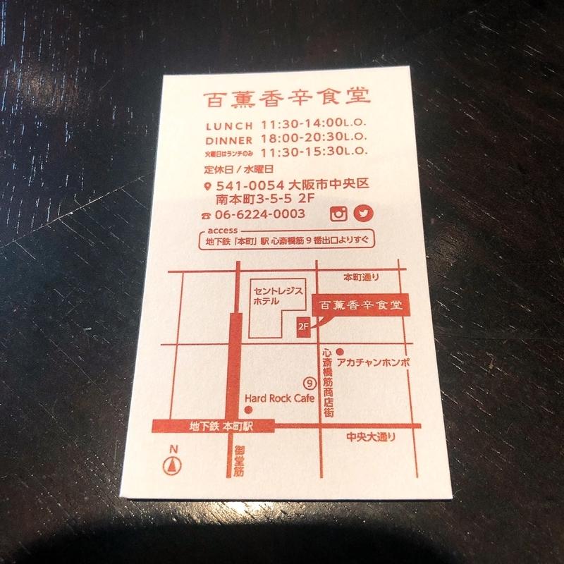 f:id:kanagurume:20201016100003j:plain