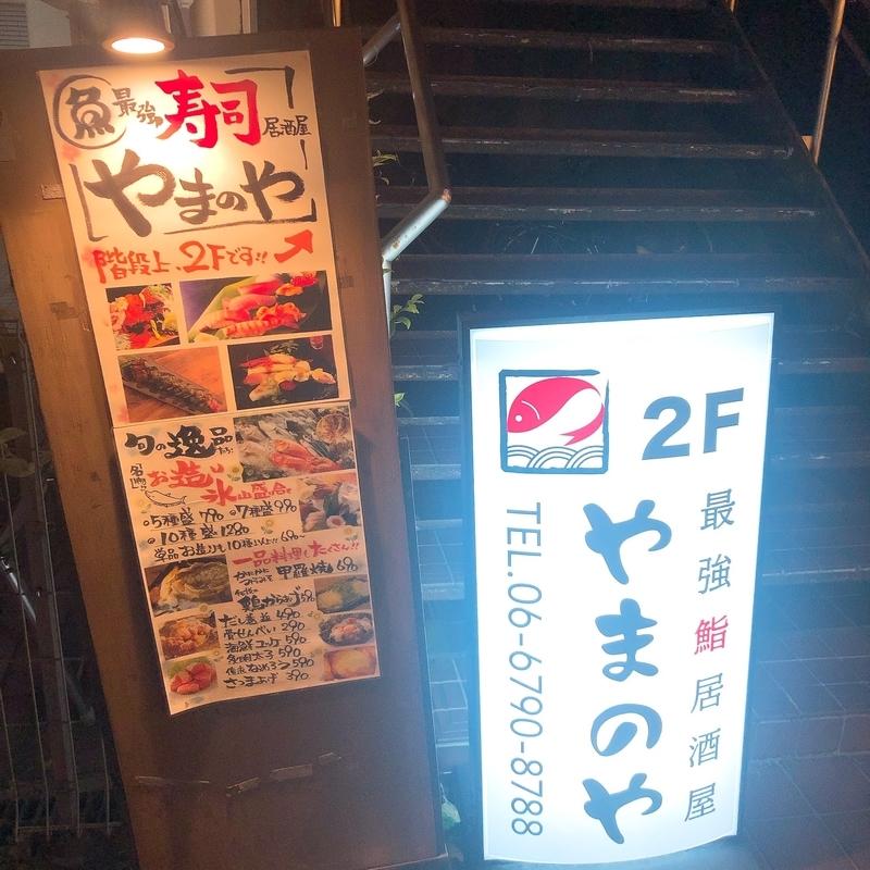 f:id:kanagurume:20201016153046j:plain