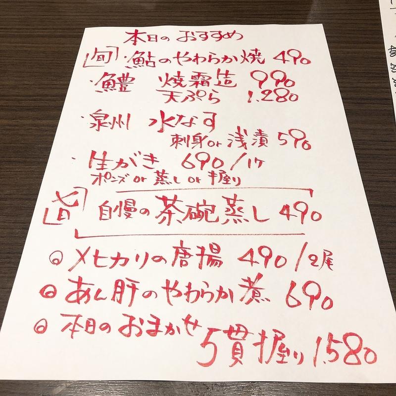 f:id:kanagurume:20201016153053j:plain