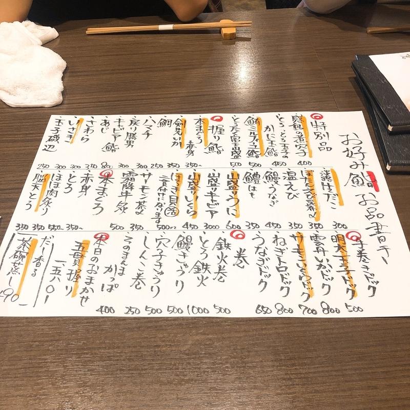 f:id:kanagurume:20201016153101j:plain