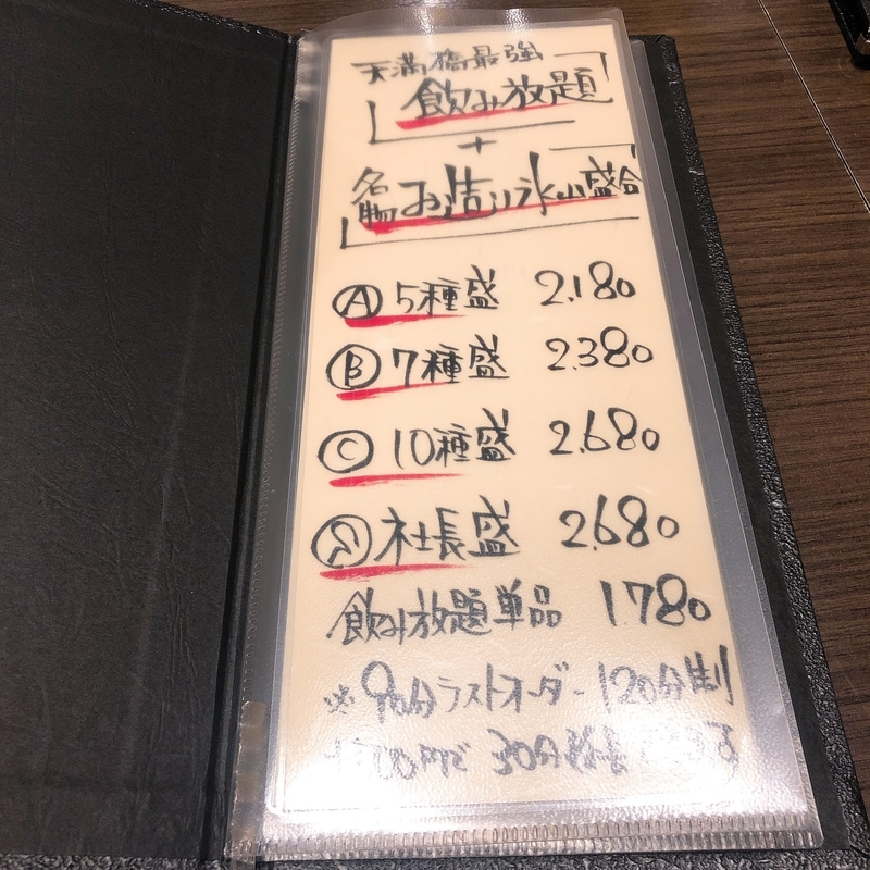 f:id:kanagurume:20201016153109j:plain
