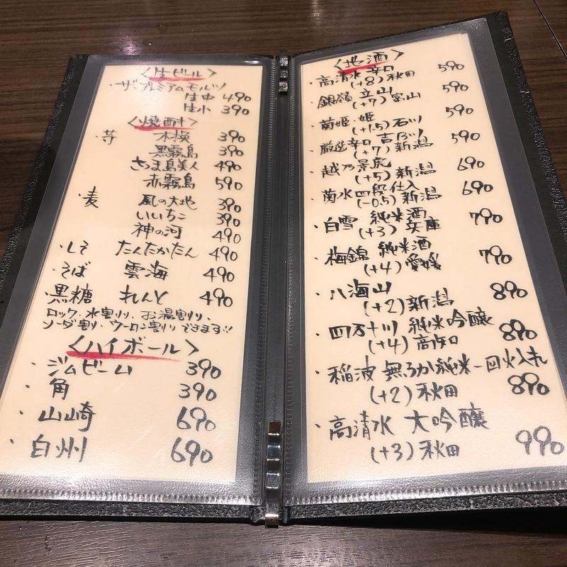 f:id:kanagurume:20201016153115j:plain