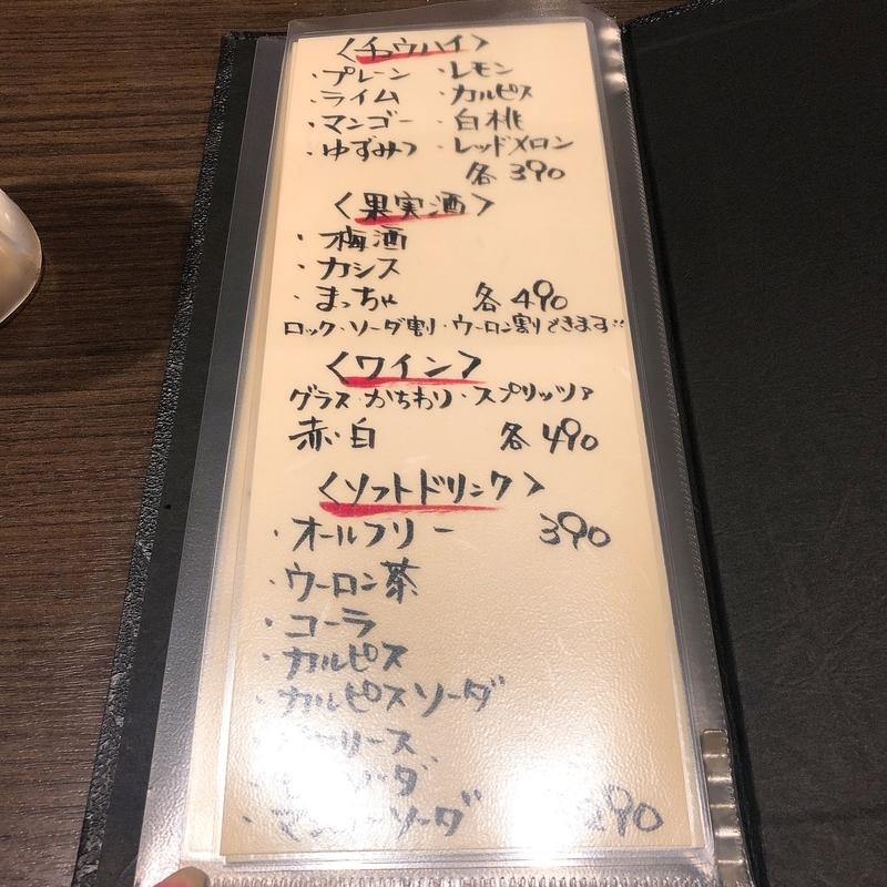 f:id:kanagurume:20201016153122j:plain