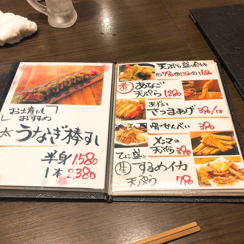 f:id:kanagurume:20201016153135j:plain
