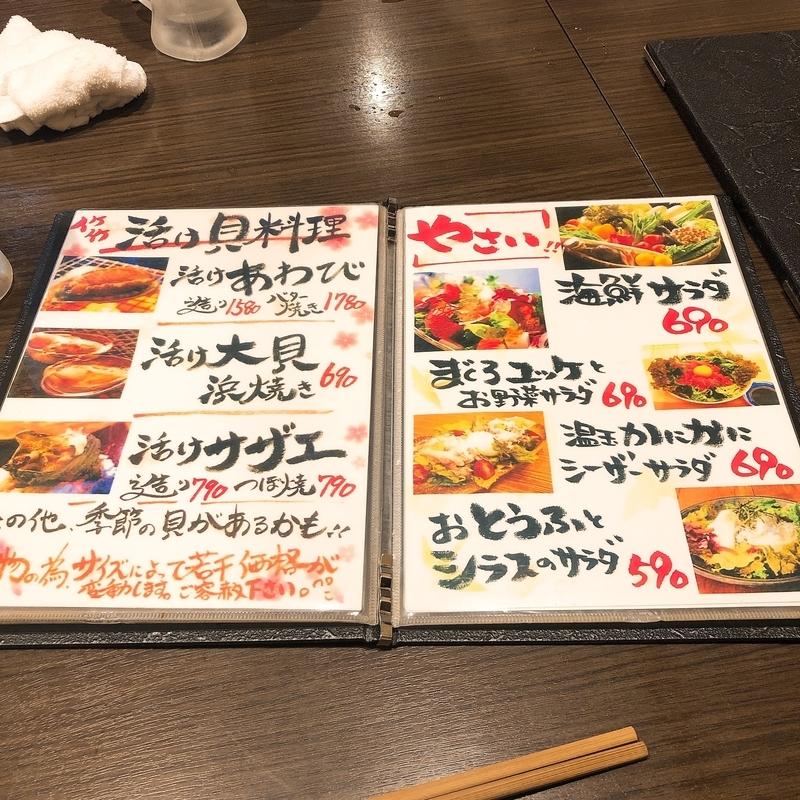f:id:kanagurume:20201016153150j:plain