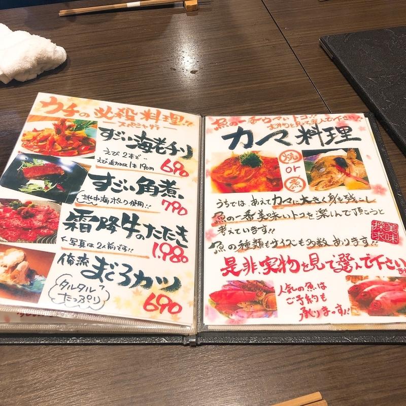 f:id:kanagurume:20201016153205j:plain