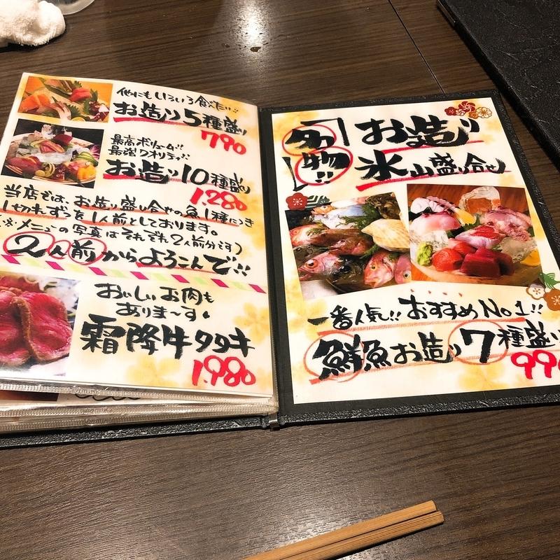 f:id:kanagurume:20201016153212j:plain