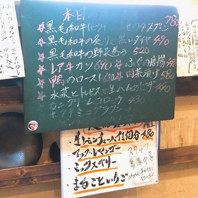 f:id:kanagurume:20201023123403j:plain
