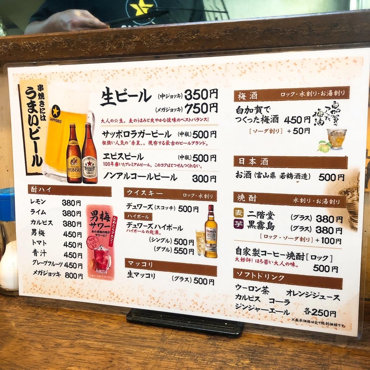f:id:kanagurume:20210122150818j:plain