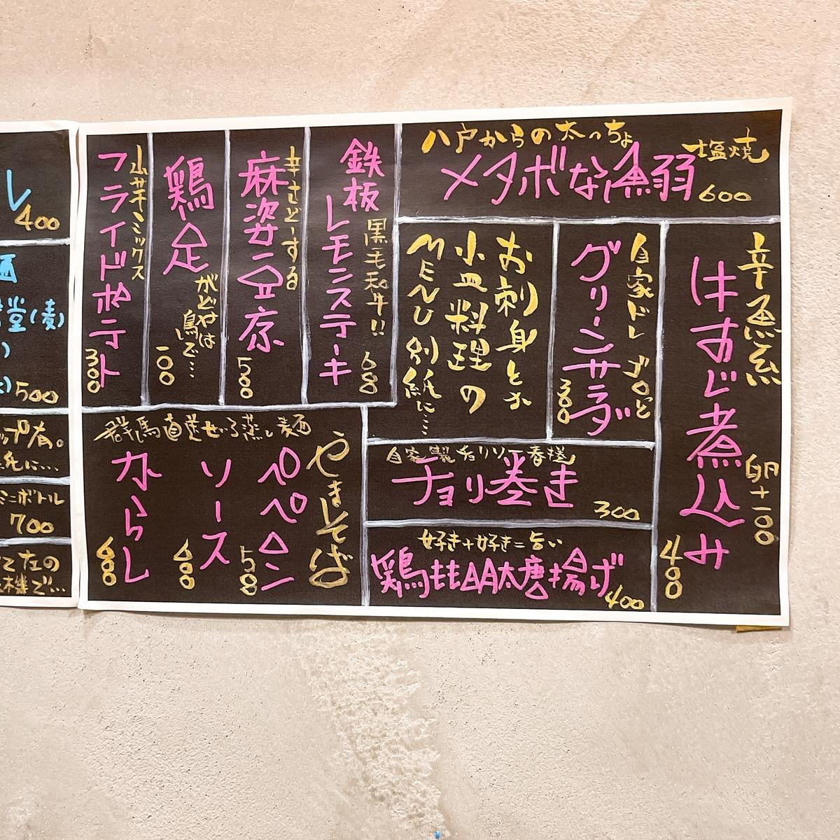 f:id:kanagurume:20211007095209j:plain