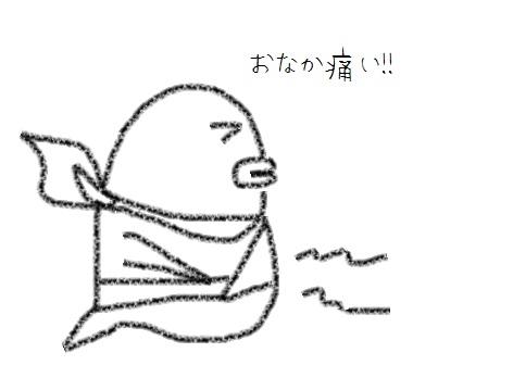 f:id:kanahiro9-22_22-8-8:20180122143722j:plain