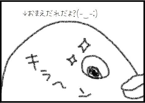 f:id:kanahiro9-22_22-8-8:20180123133934j:plain