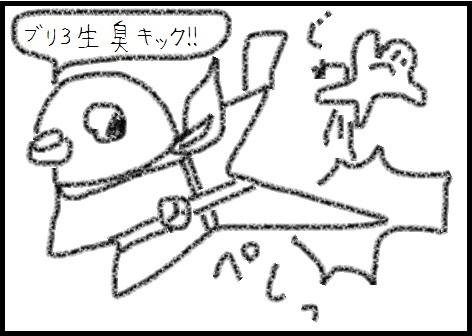 f:id:kanahiro9-22_22-8-8:20180123134104j:plain