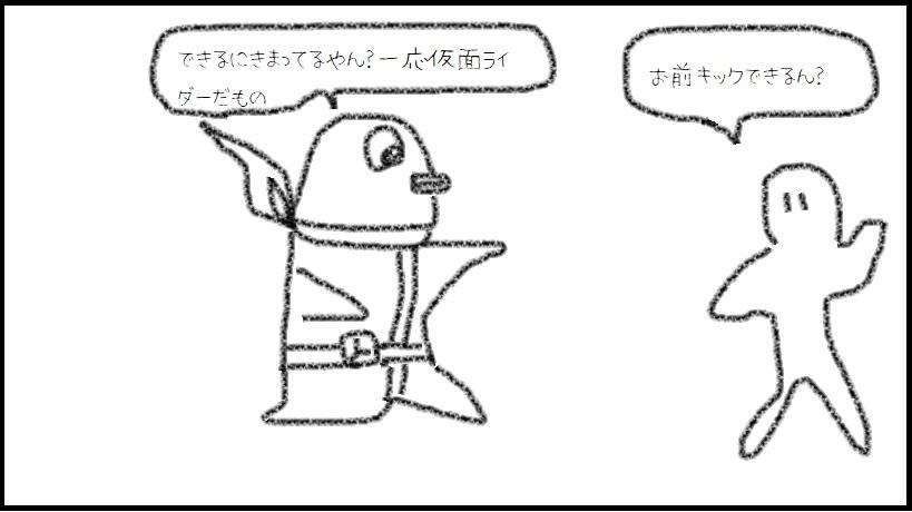 f:id:kanahiro9-22_22-8-8:20180124062943j:plain