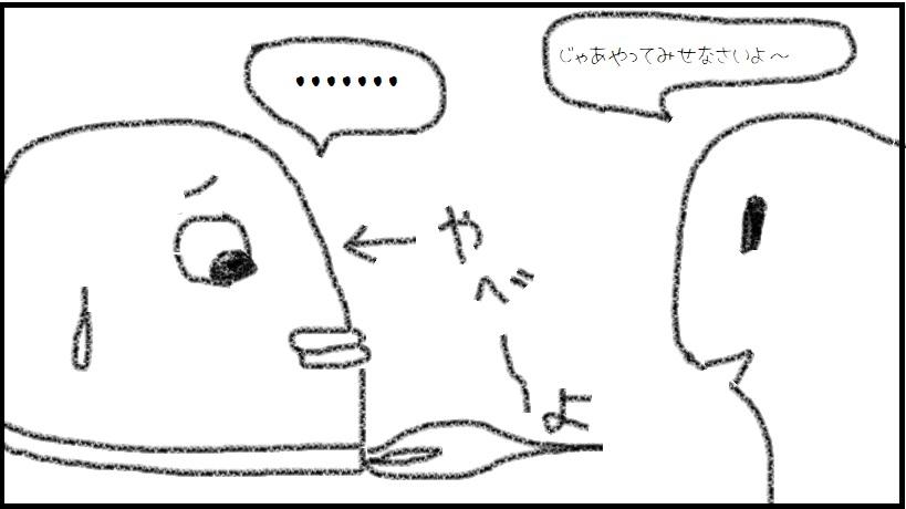 f:id:kanahiro9-22_22-8-8:20180124063036j:plain