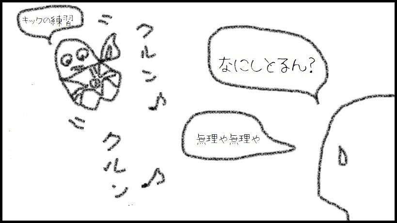 f:id:kanahiro9-22_22-8-8:20180124063209j:plain