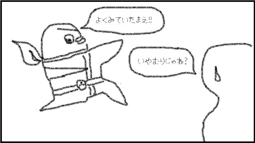 f:id:kanahiro9-22_22-8-8:20180124063456j:plain