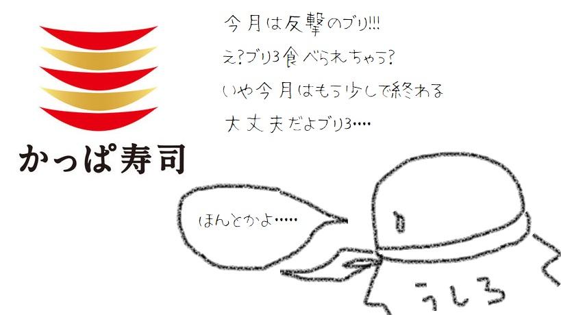 f:id:kanahiro9-22_22-8-8:20180125063832j:plain