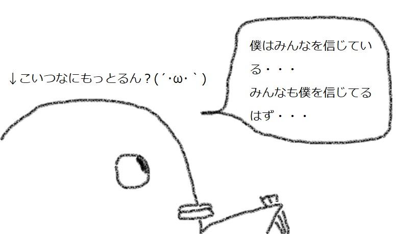 f:id:kanahiro9-22_22-8-8:20180126065931j:plain