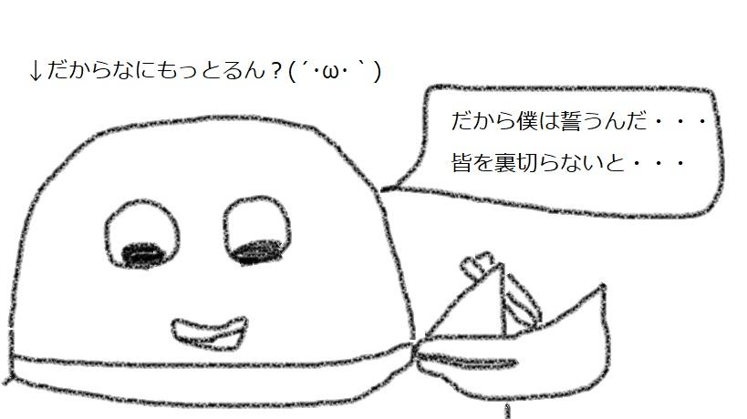 f:id:kanahiro9-22_22-8-8:20180126070010j:plain
