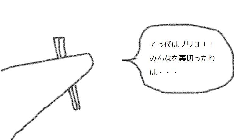 f:id:kanahiro9-22_22-8-8:20180126070056j:plain