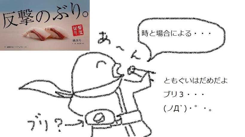 f:id:kanahiro9-22_22-8-8:20180126070144j:plain