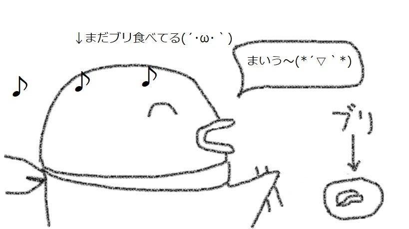 f:id:kanahiro9-22_22-8-8:20180126184408j:plain