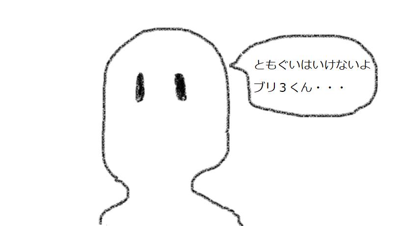 f:id:kanahiro9-22_22-8-8:20180126184534p:plain