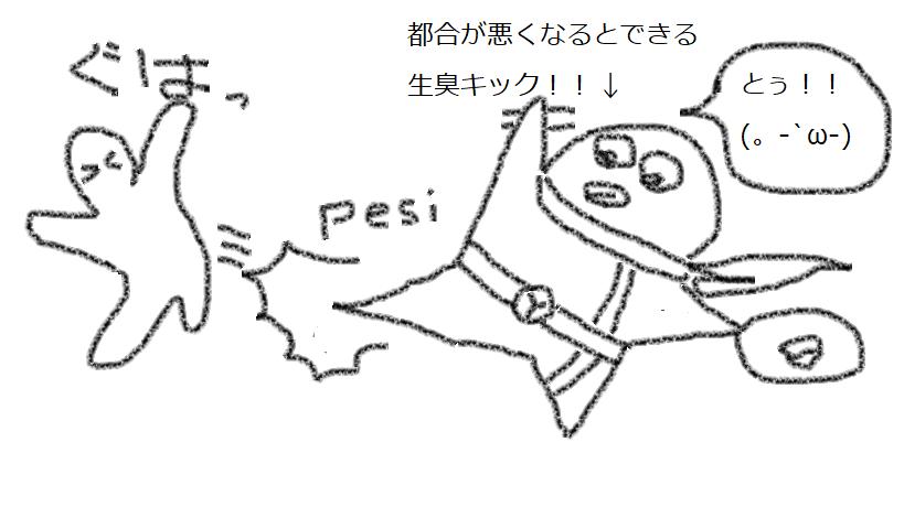 f:id:kanahiro9-22_22-8-8:20180126184607p:plain