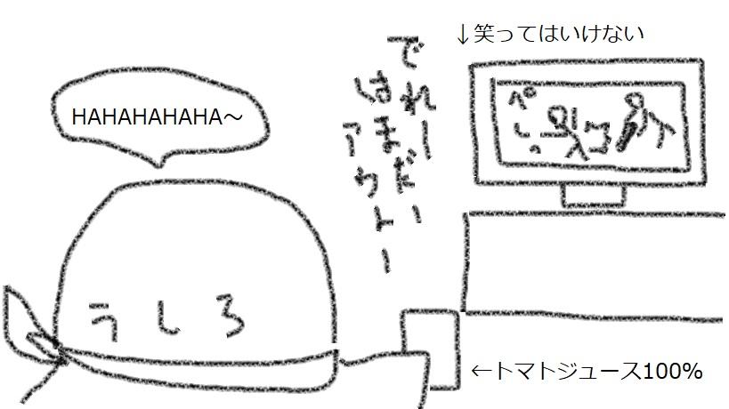 f:id:kanahiro9-22_22-8-8:20180128080556j:plain