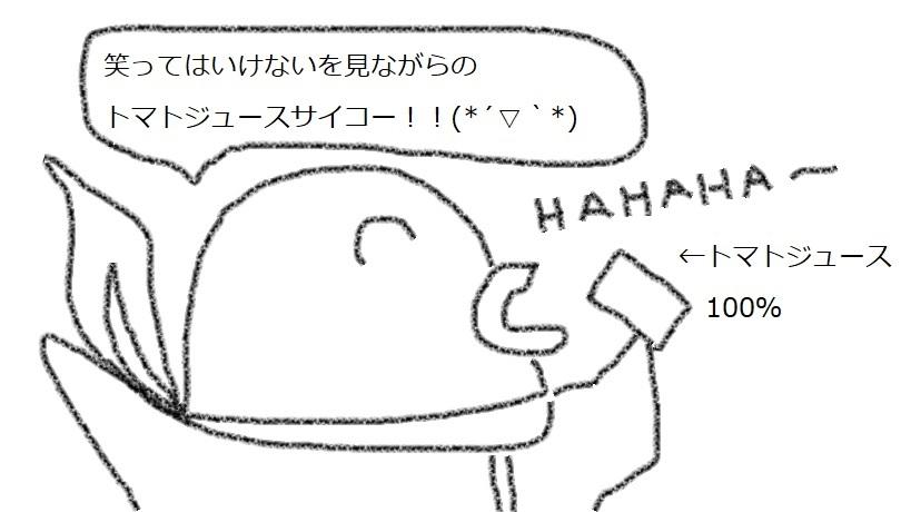 f:id:kanahiro9-22_22-8-8:20180128080649j:plain