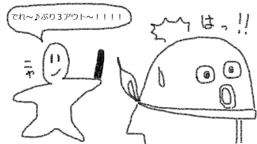f:id:kanahiro9-22_22-8-8:20180128080717j:plain