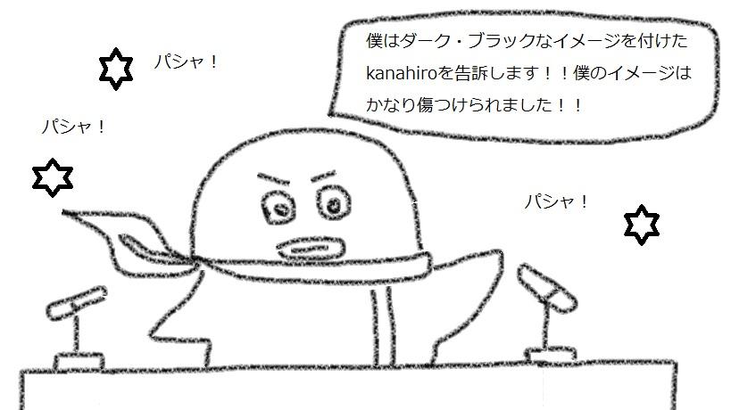 f:id:kanahiro9-22_22-8-8:20180130053747j:plain