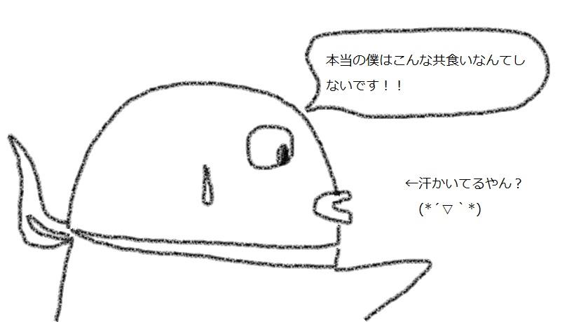 f:id:kanahiro9-22_22-8-8:20180130053821j:plain